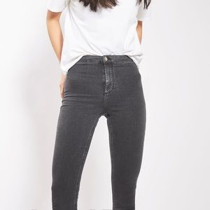 Noisy May high waisted washed black jeans